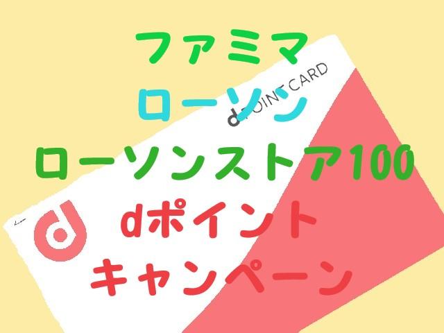 f:id:shomin1:20200318163022j:plain