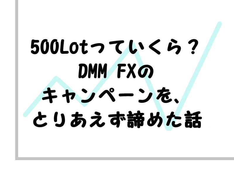 f:id:shomin1:20200325153230p:plain