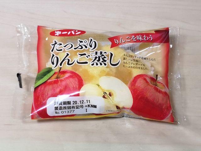 第一パン たっぷりりんご蒸し