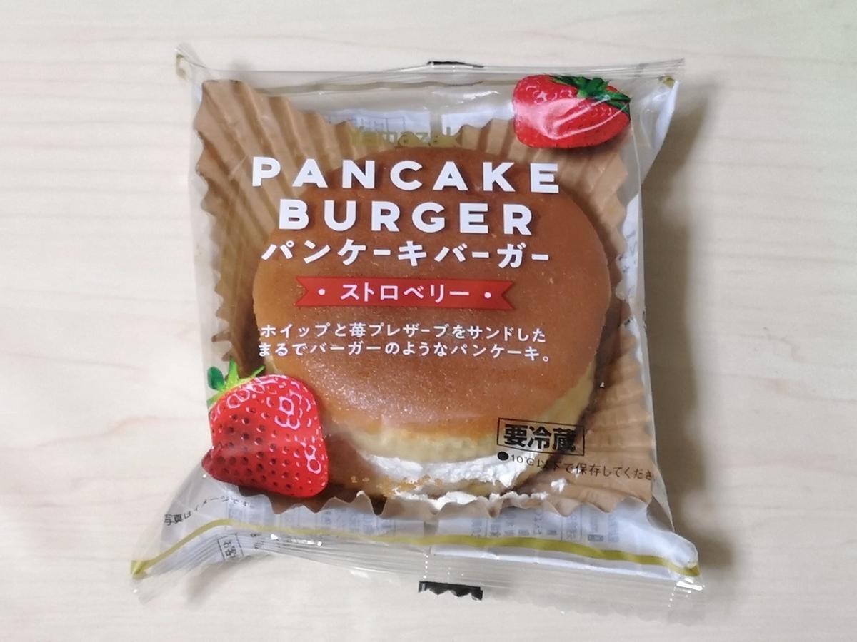 ヤマザキ パンケーキバーガー ストロベリー