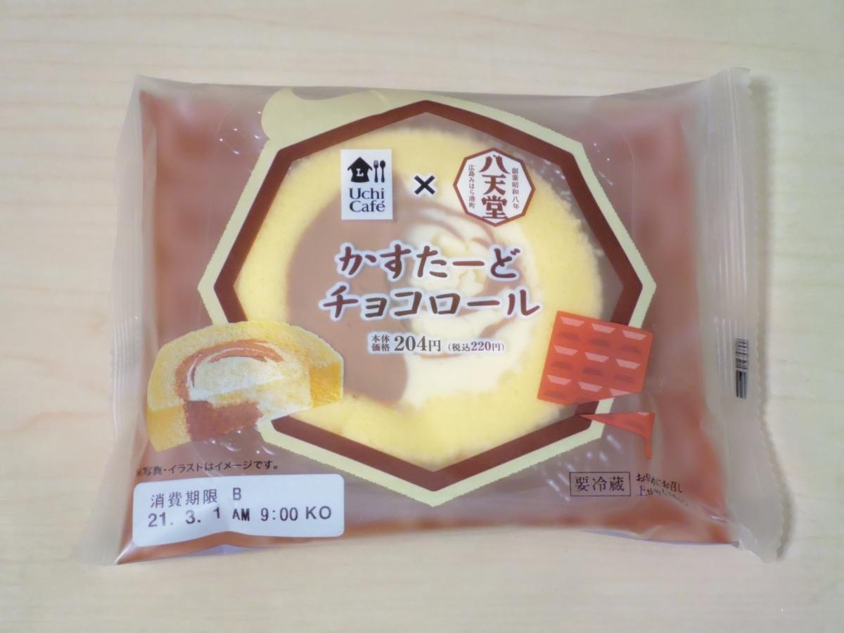 ローソン Uchi Café×八天堂 かすたーどチョコロール