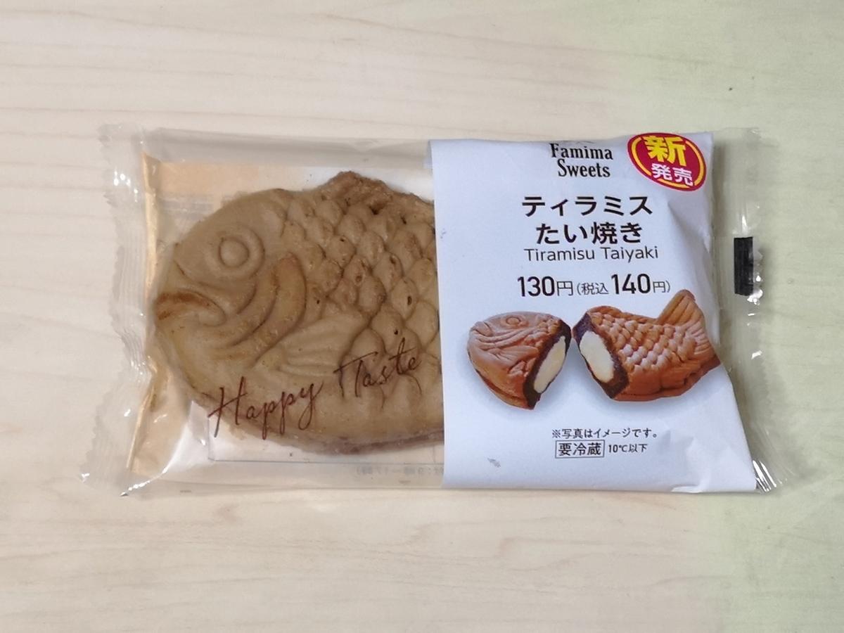 ファミリーマート ティラミス たい焼き