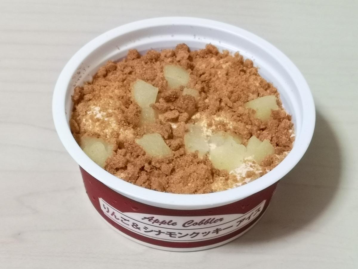 ファミリーマート グラニースミス りんご&シナモンクッキーアイス