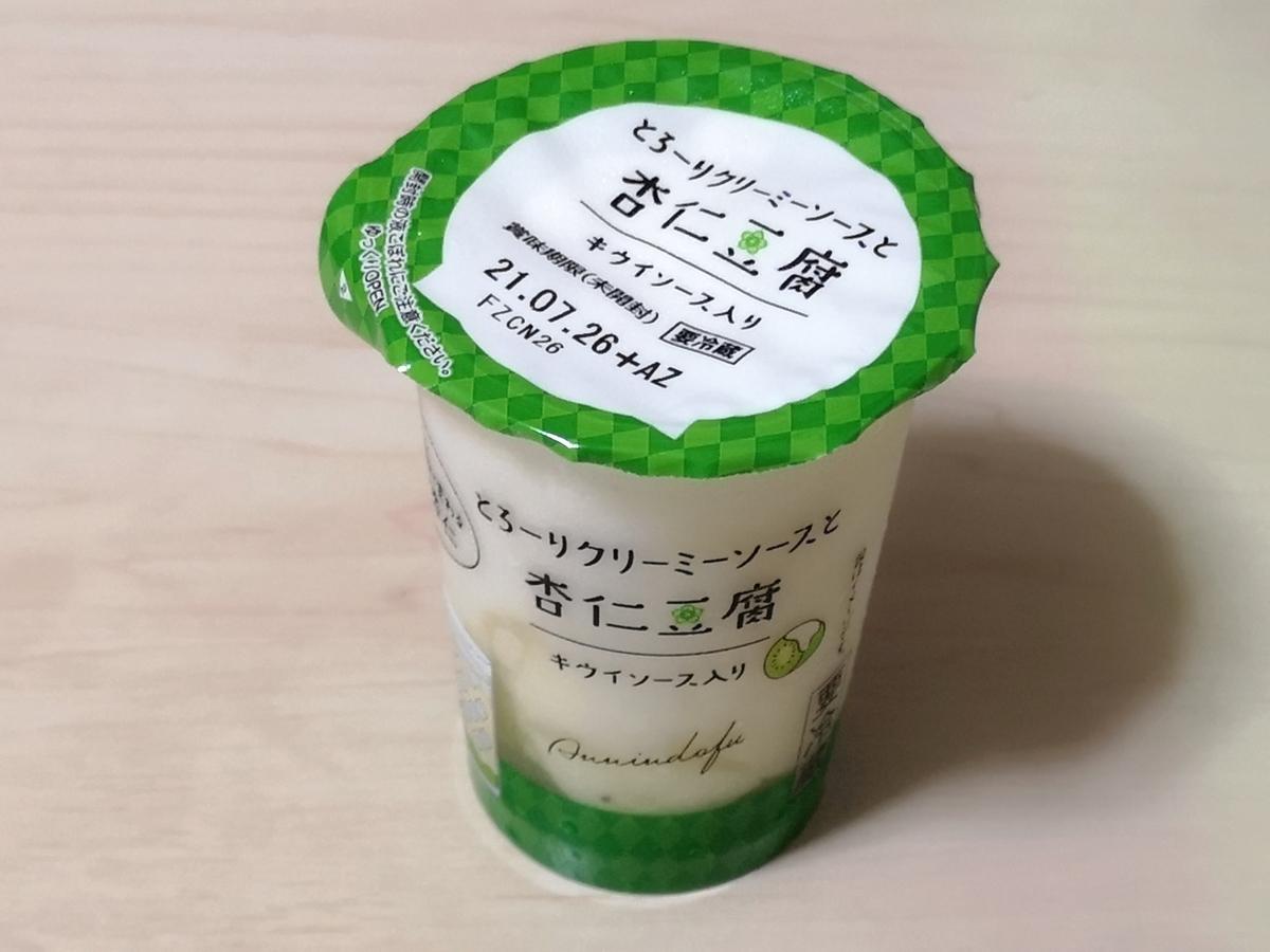 ファミリーマート限定 EMIAL とろーりクリーミーソースと杏仁豆腐 キウイソース入り
