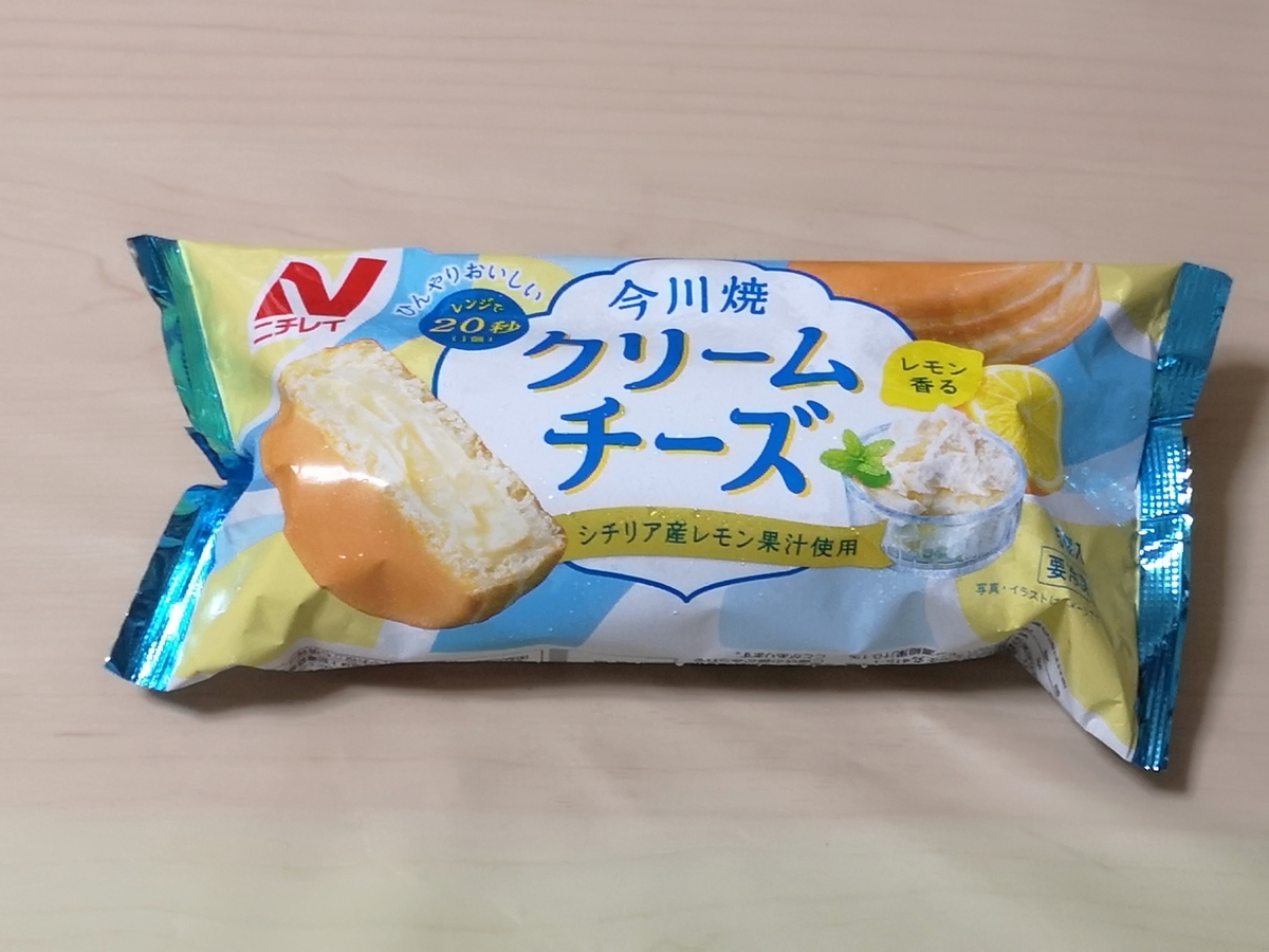 ニチレイフーズ 今川焼 レモン香るクリームチーズ
