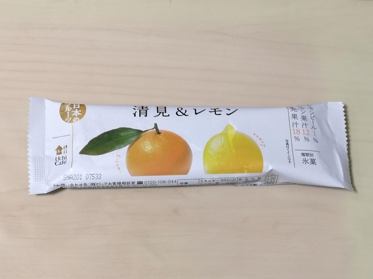 日本のフルーツ 広島県産清見&レモン