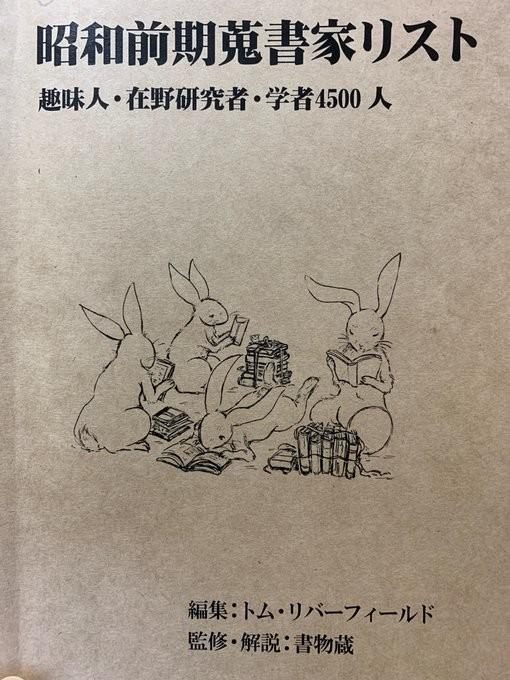 f:id:shomotsubugyo:20191113080817j:plain:w240:left