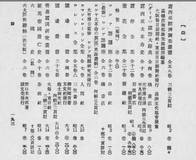 f:id:shomotsubugyo:20200910152520j:plain