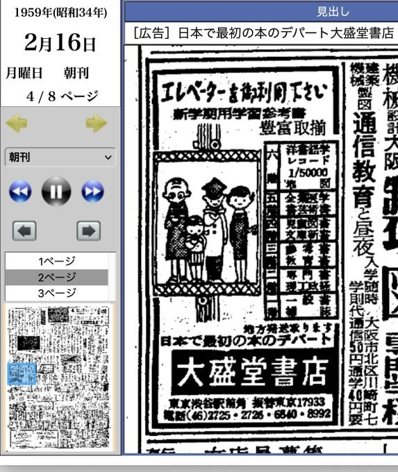 f:id:shomotsubugyo:20210807162435j:plain