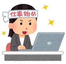f:id:shonan_inkyo_club_53:20170312133301p:plain