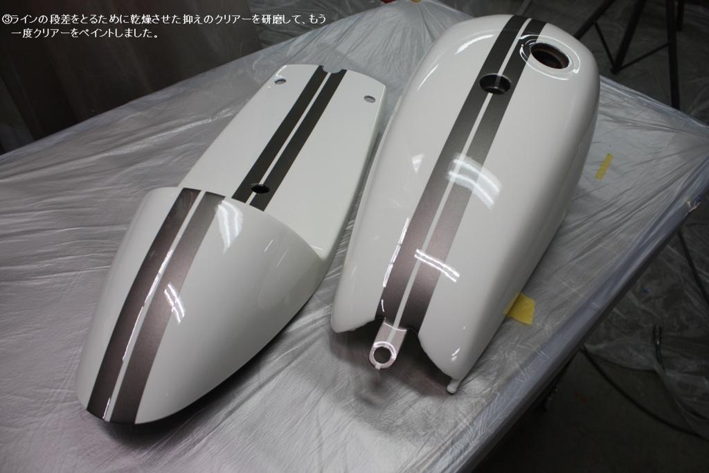 f:id:shonan_masaru:20160630132322j:plain