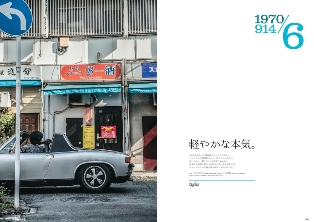 f:id:shonan_masaru:20180901074441p:plain