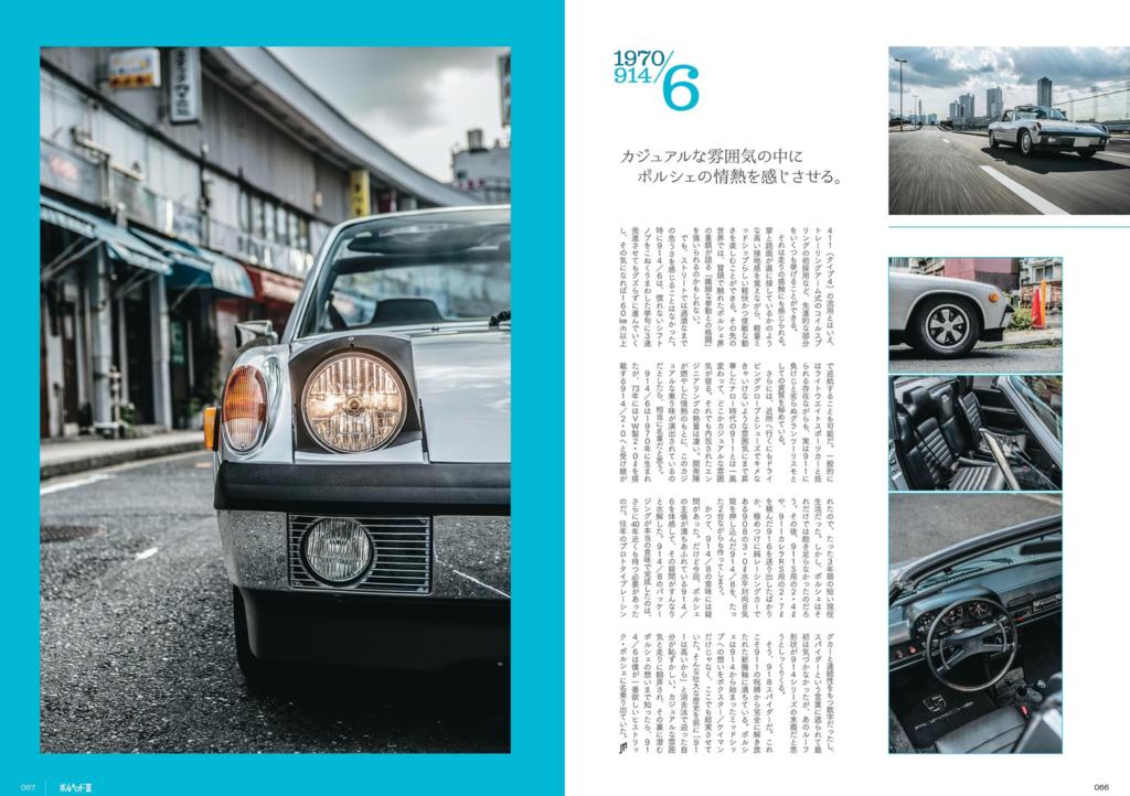 f:id:shonan_masaru:20180901074512p:plain