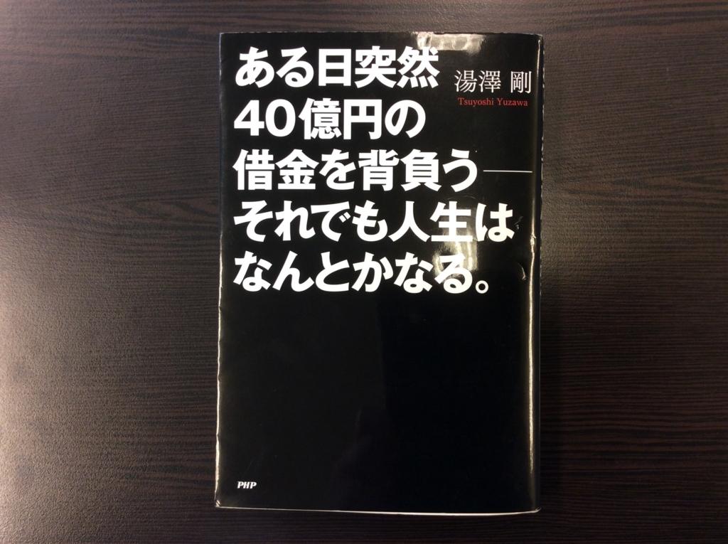 f:id:shonanchuo-law:20171024102614j:plain