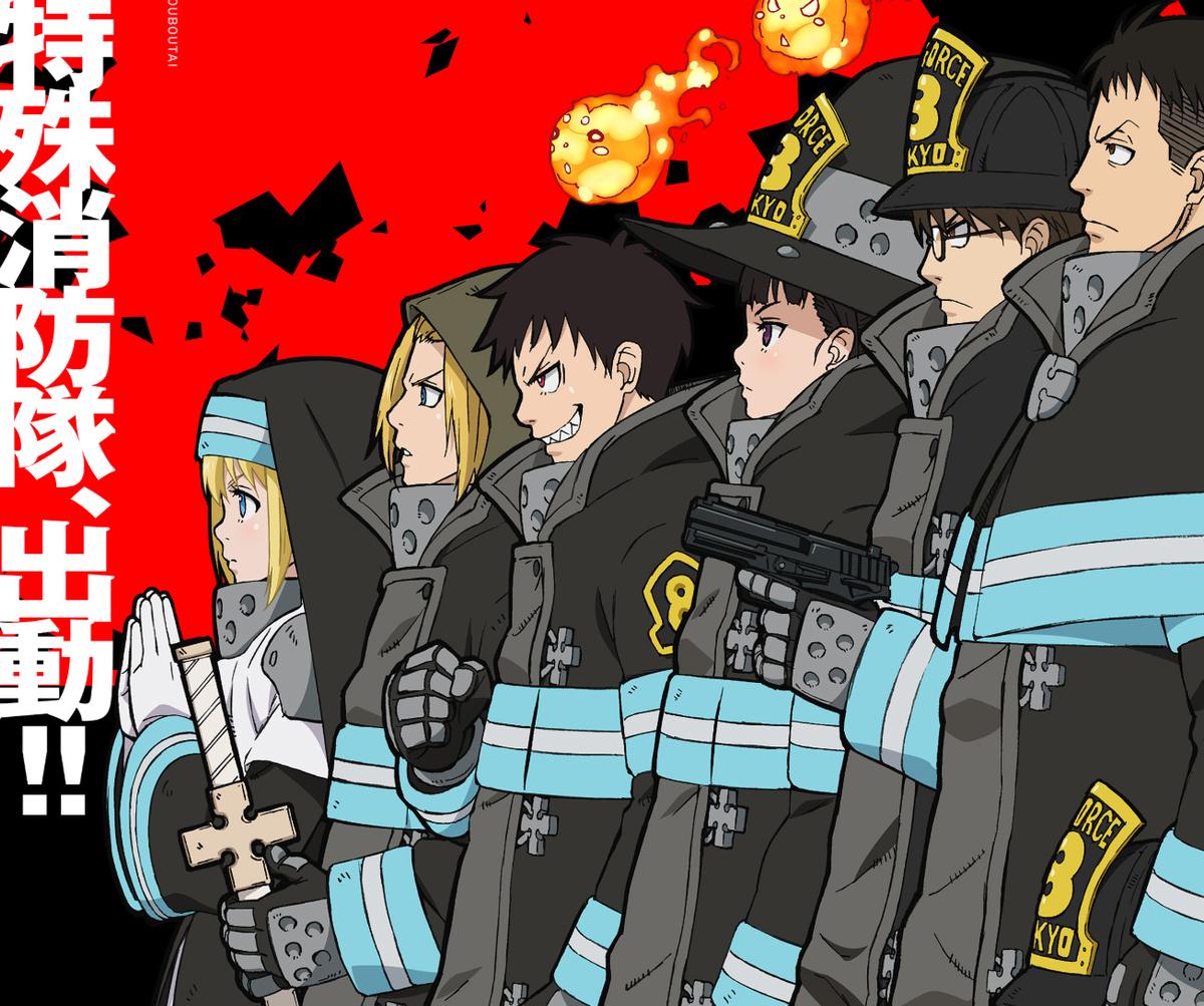 「炎炎ノ消防隊 アニメ」の画像検索結果