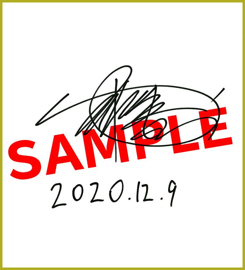 f:id:shonenmagazine:20210115125306j:plain