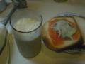 生野菜ジュース