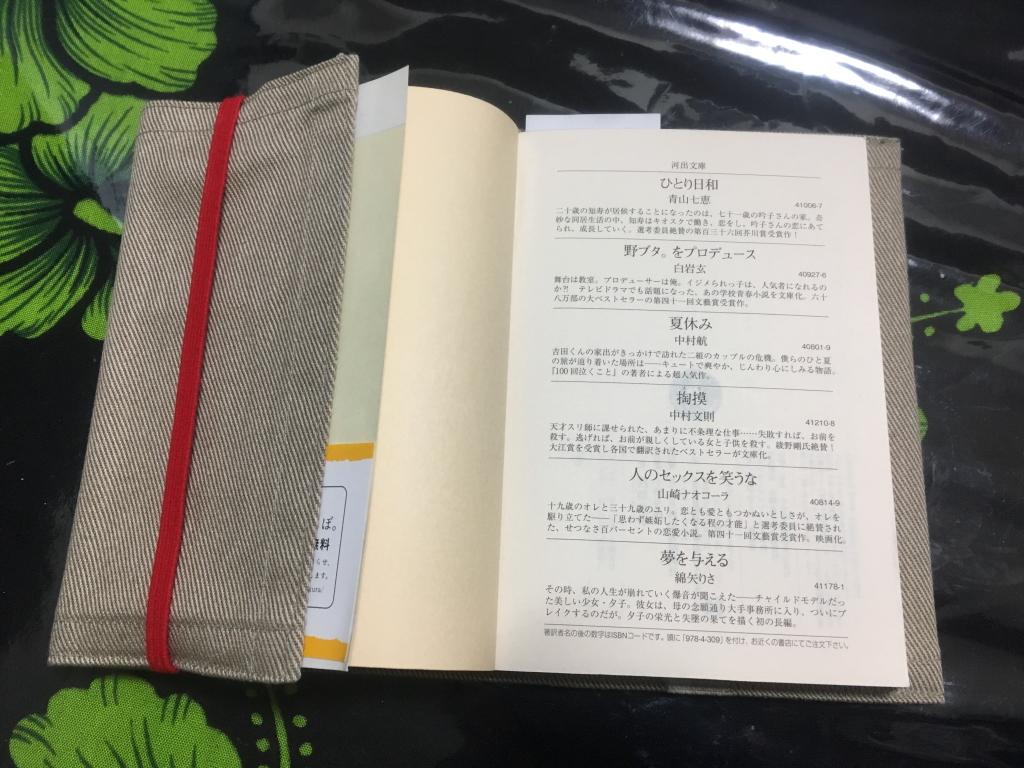 f:id:shono1997:20161124191254j:plain