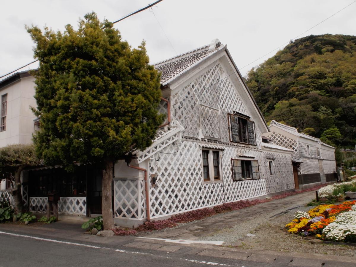 土肥のなまこ壁の家