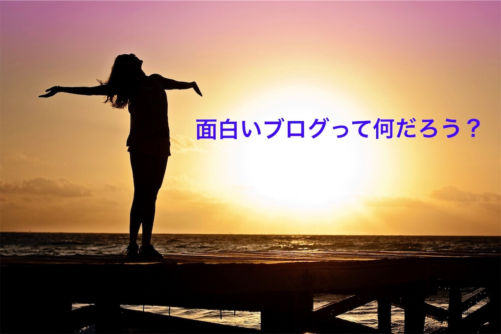 f:id:shoonkazu:20170419232400j:image