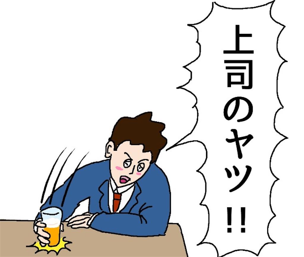 f:id:shoonkazu:20170421231746j:image