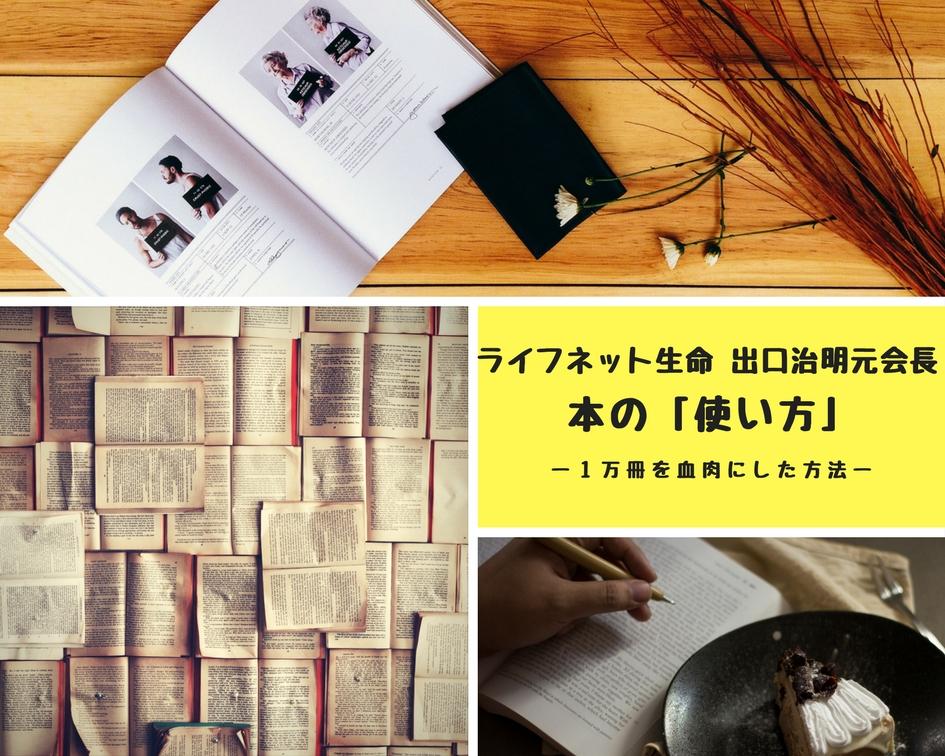 f:id:shoonkazu:20170918221338j:plain