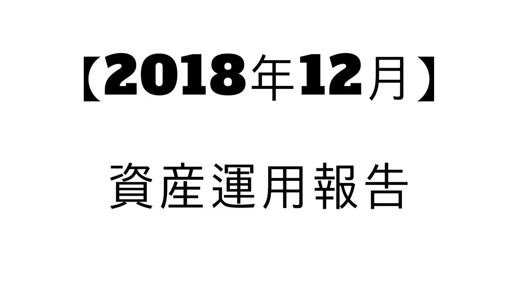 f:id:shoonkazu:20190102104530j:plain