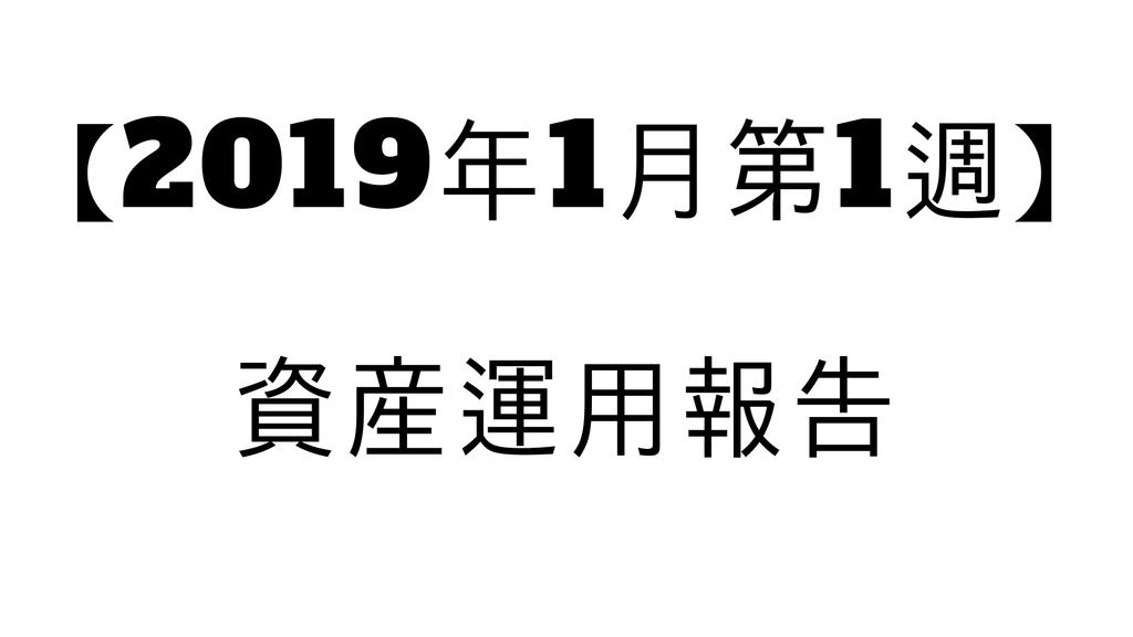 f:id:shoonkazu:20190110223020j:plain