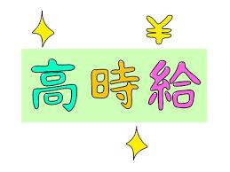 f:id:shooskun:20200614034855p:plain