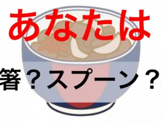 f:id:shooskun:20210429202527p:plain