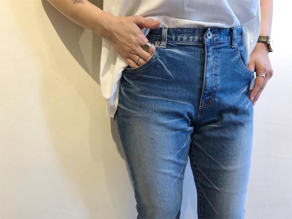 f:id:shop-anouk:20190314152603j:plain