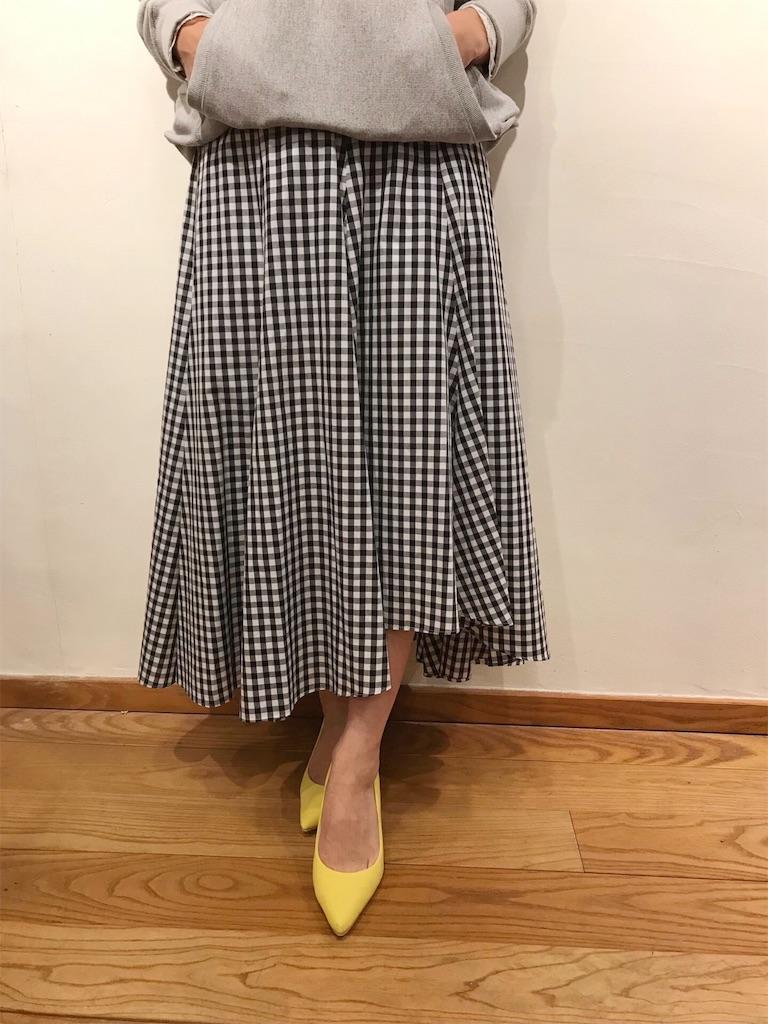 f:id:shop-anouk:20190321182257j:plain