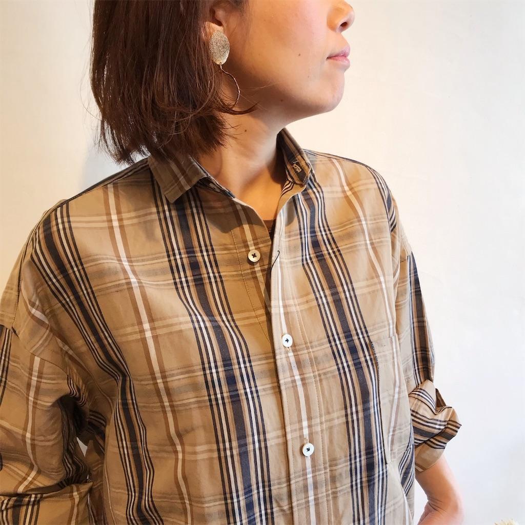 f:id:shop-anouk:20190326142328j:plain