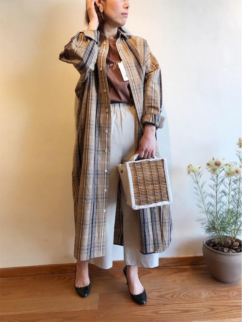 f:id:shop-anouk:20190326142332j:plain