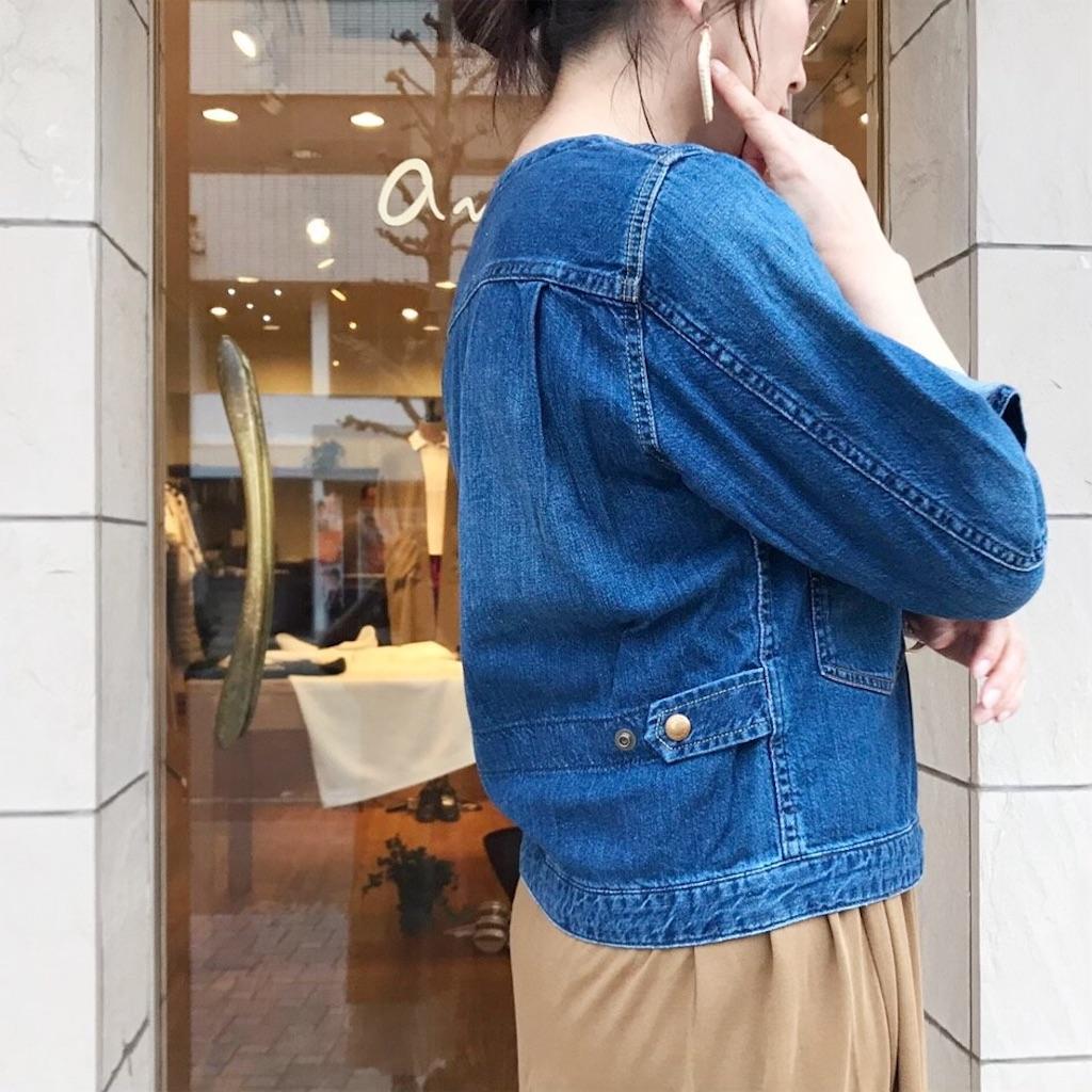 f:id:shop-anouk:20190331120423j:plain