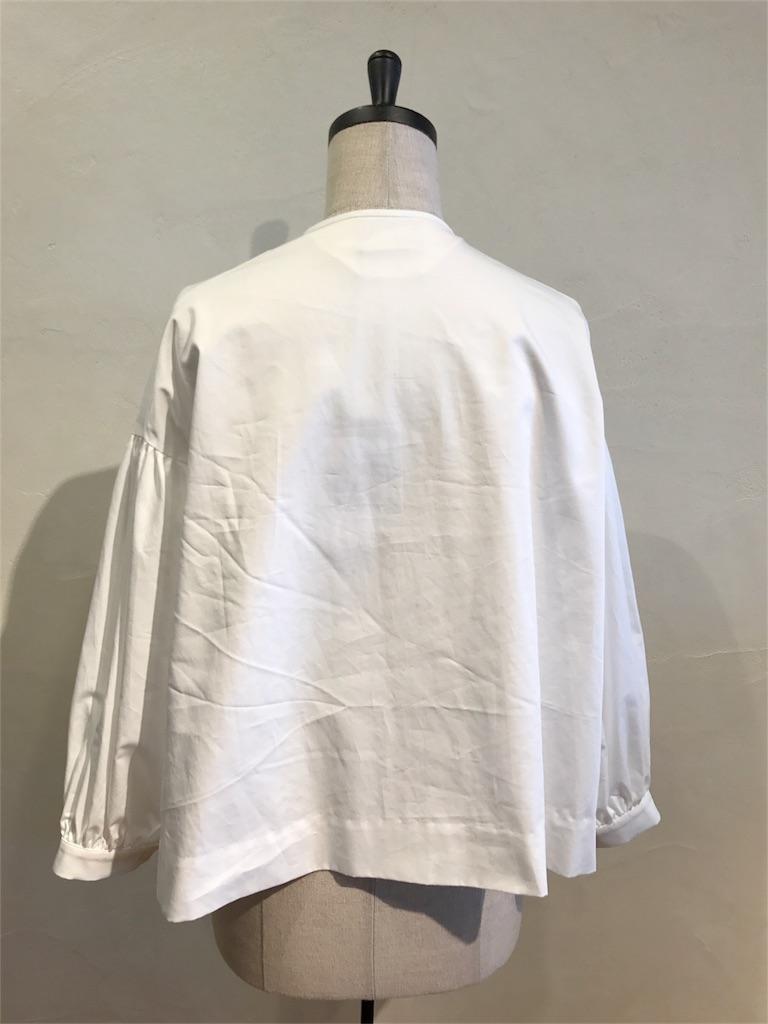 f:id:shop-anouk:20190401132737j:plain