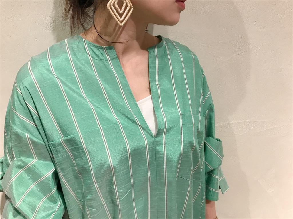 f:id:shop-anouk:20190401155541j:plain