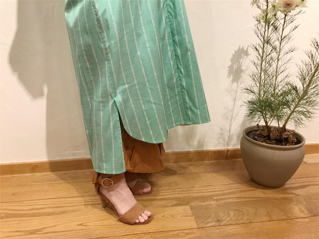 f:id:shop-anouk:20190401155544j:plain