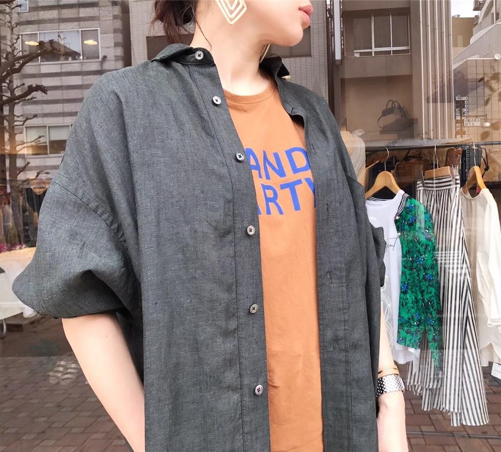 f:id:shop-anouk:20190402135103j:plain