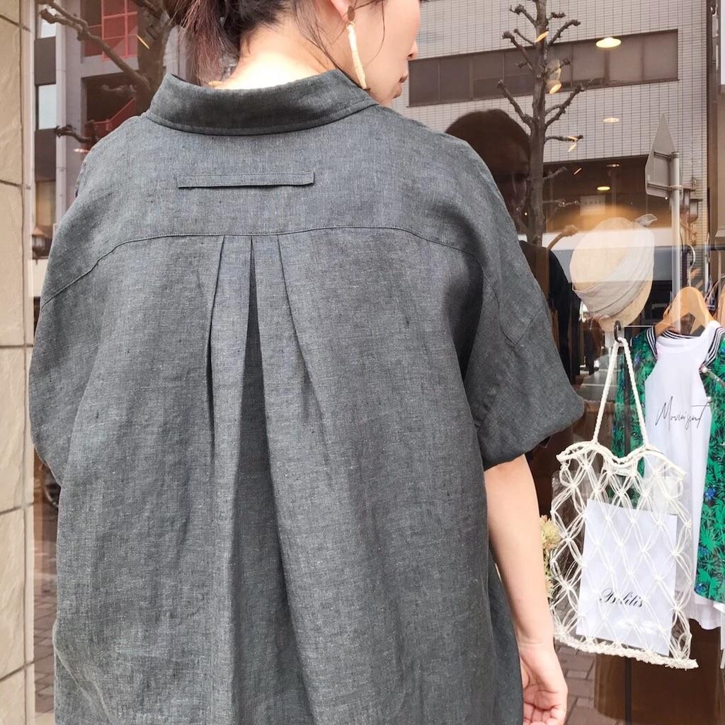 f:id:shop-anouk:20190402135158j:plain
