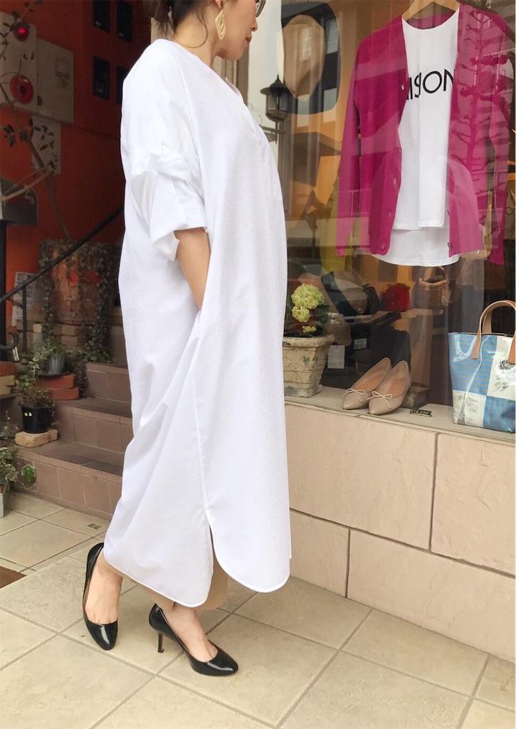 f:id:shop-anouk:20190402141215j:plain