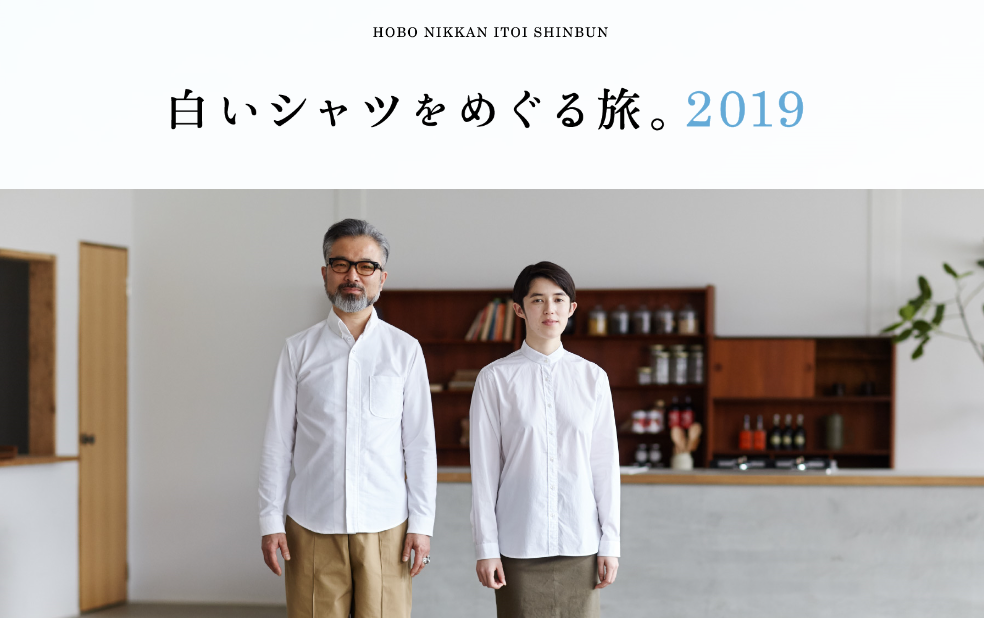 f:id:shop-anouk:20190405132625p:plain