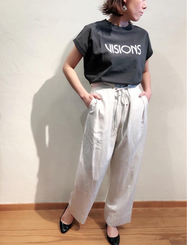 f:id:shop-anouk:20190407174148j:plain