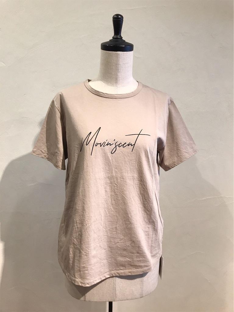 f:id:shop-anouk:20190407174156j:plain