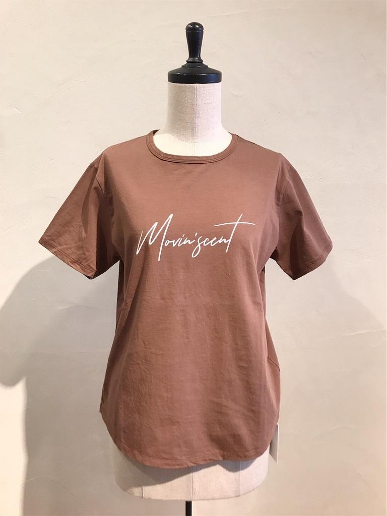 f:id:shop-anouk:20190407174337j:plain