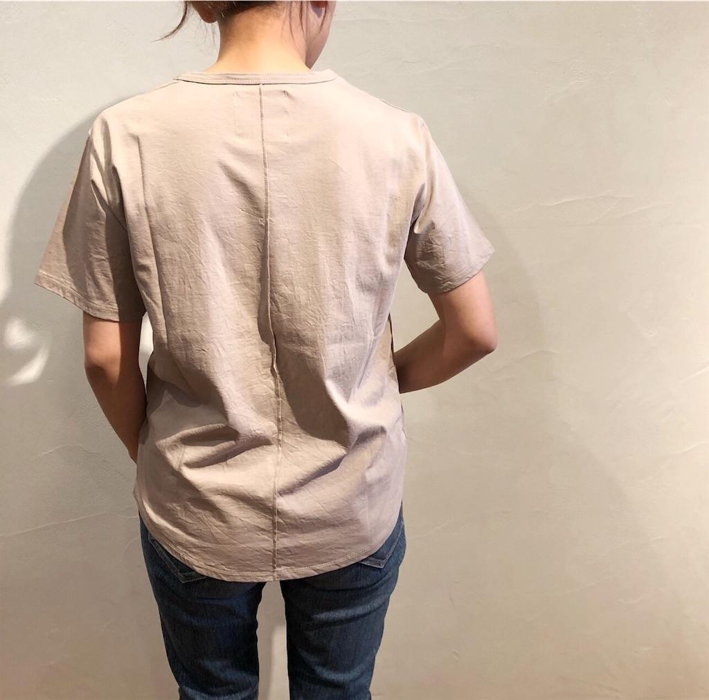 f:id:shop-anouk:20190407174354j:plain