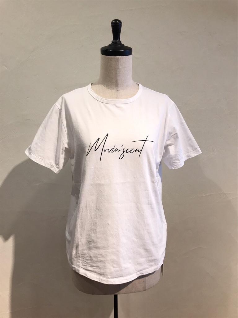 f:id:shop-anouk:20190407174545j:plain