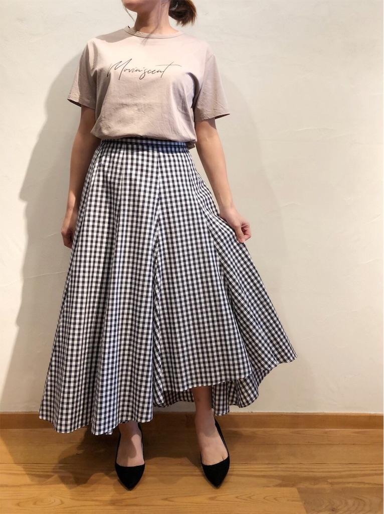 f:id:shop-anouk:20190407174557j:plain