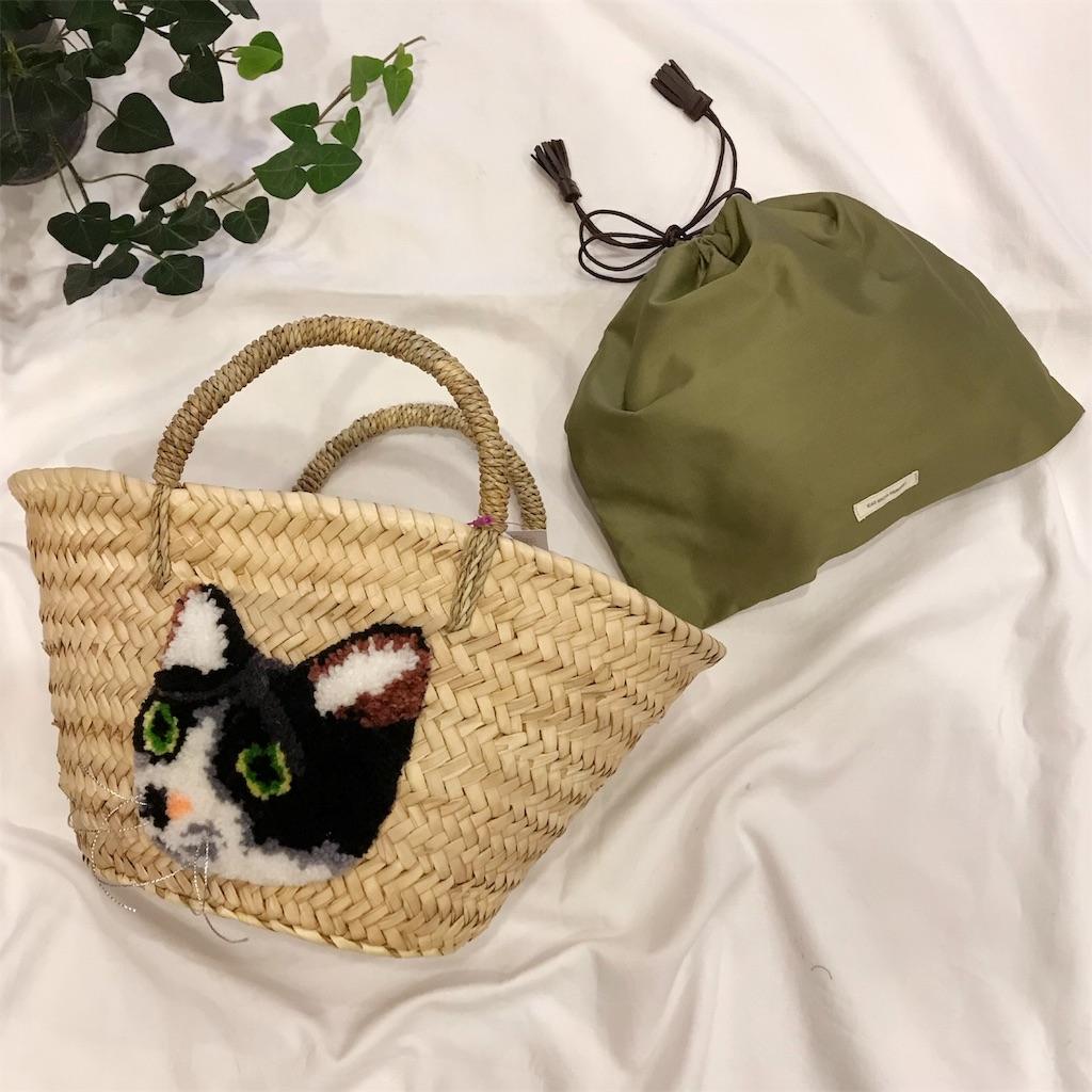 f:id:shop-anouk:20190409170911j:plain