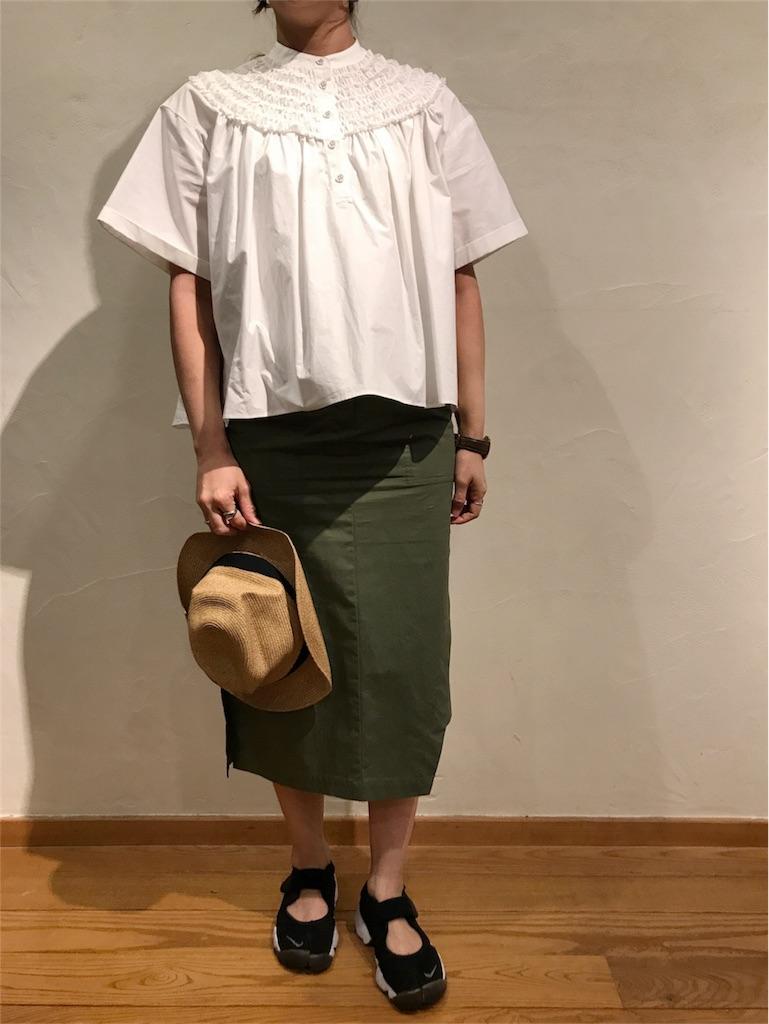 f:id:shop-anouk:20190415174835j:plain